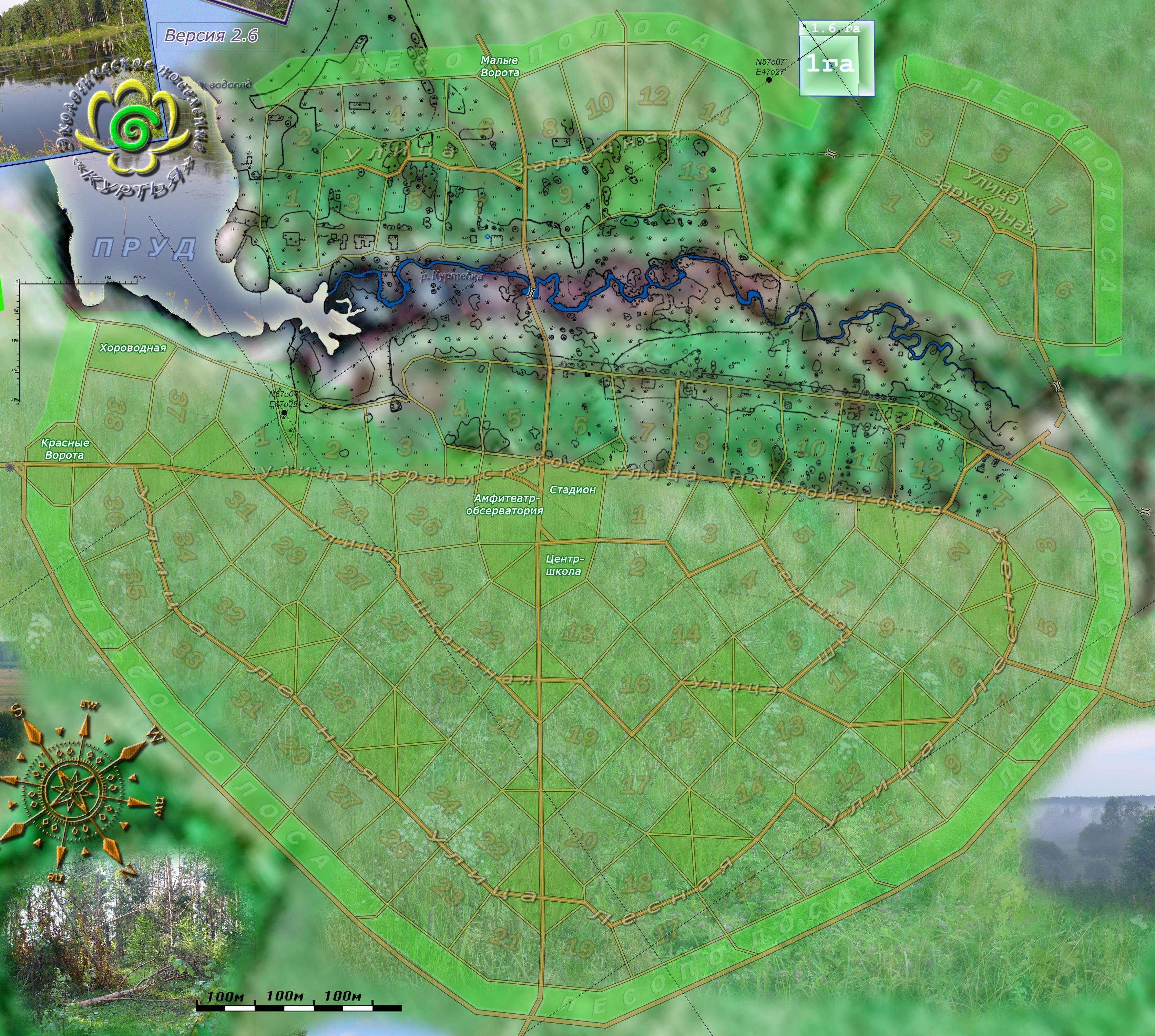 Опубликовано.  Родовые поселения. в 21 Ноябрь 2009 - 11:29. план поселения.  В оригинале. план местности...
